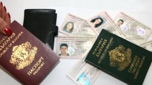 Какви документи да си приготвим от България преди да заминем за Великобритания